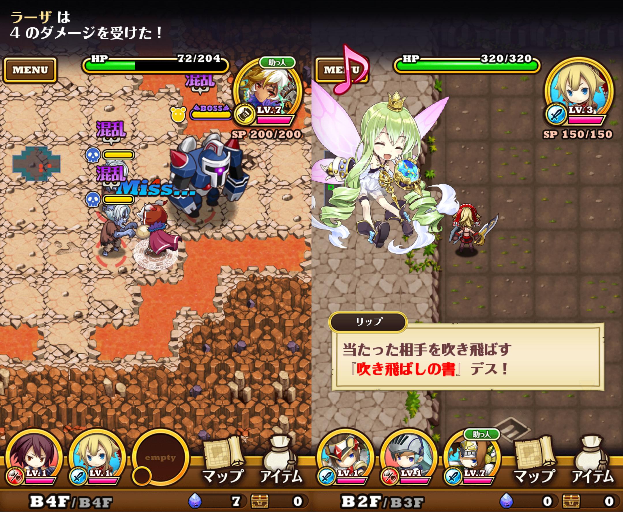 ブレイブリーゲート~時の妖精と不思議な迷宮~ androidアプリスクリーンショット1