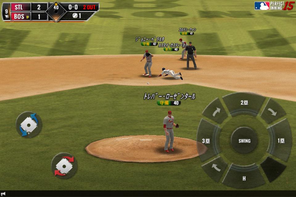 androidアプリ MLB パーフェクトイニング 15攻略スクリーンショット5