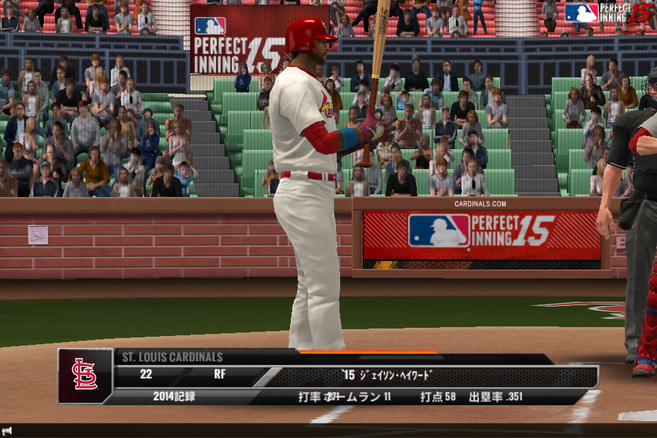 MLB パーフェクトイニング 15 androidアプリスクリーンショット1