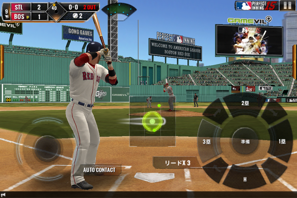 MLB パーフェクトイニング 15 androidアプリスクリーンショット2