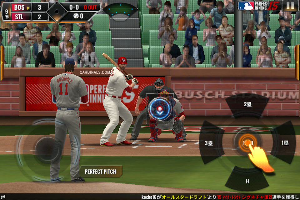 MLB パーフェクトイニング 15 androidアプリスクリーンショット3