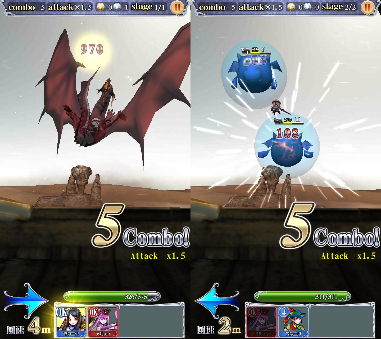 ドラゴンイーター androidアプリスクリーンショット1