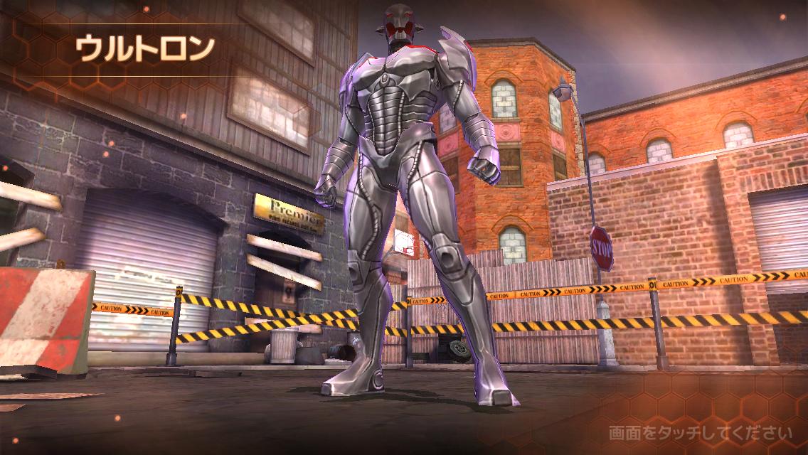 androidアプリ MARVEL Future Fight攻略スクリーンショット5