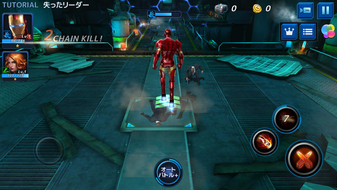 MARVEL Future Fight androidアプリスクリーンショット1
