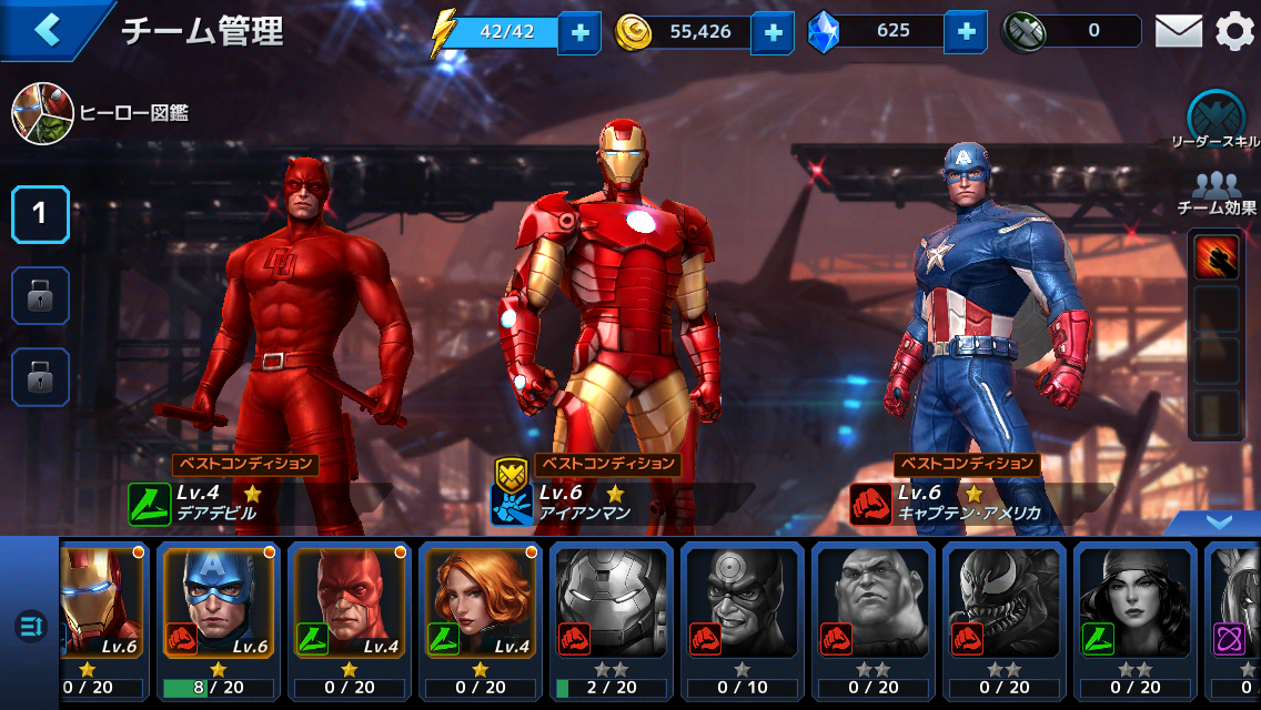 MARVEL Future Fight androidアプリスクリーンショット2