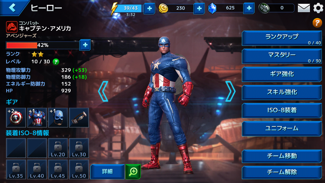 MARVEL Future Fight androidアプリスクリーンショット3