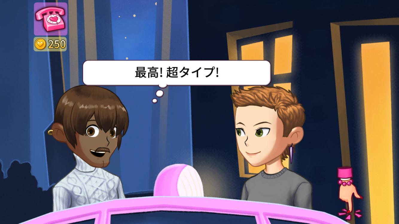 キティ パワーズ・マッチメーカー androidアプリスクリーンショット1