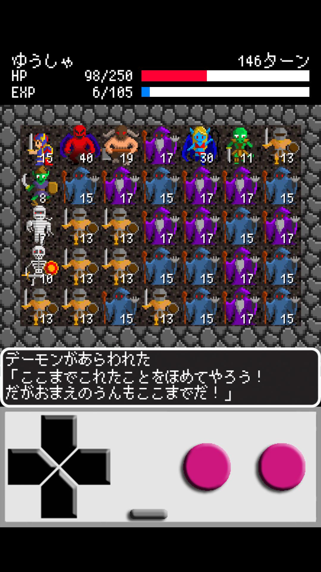 androidアプリ ぎゅうぎゅうダンジョン攻略スクリーンショット2