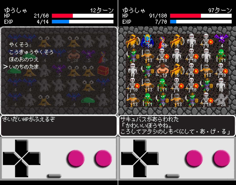 ぎゅうぎゅうダンジョン androidアプリスクリーンショット2