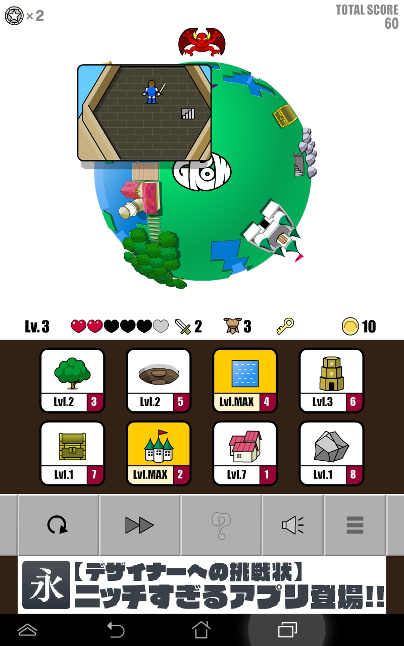 GROW RPG Σ androidアプリスクリーンショット1