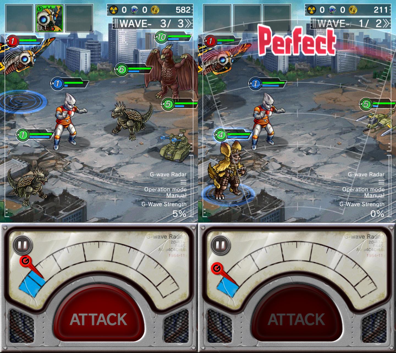 ゴジラ 怪獣コレクション androidアプリスクリーンショット1