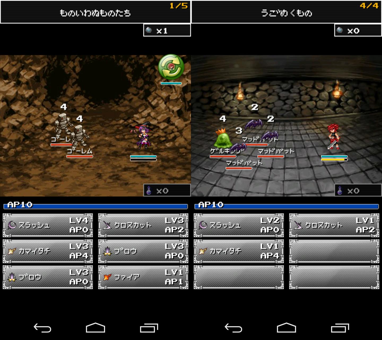 れじぇんどクエスト androidアプリスクリーンショット1