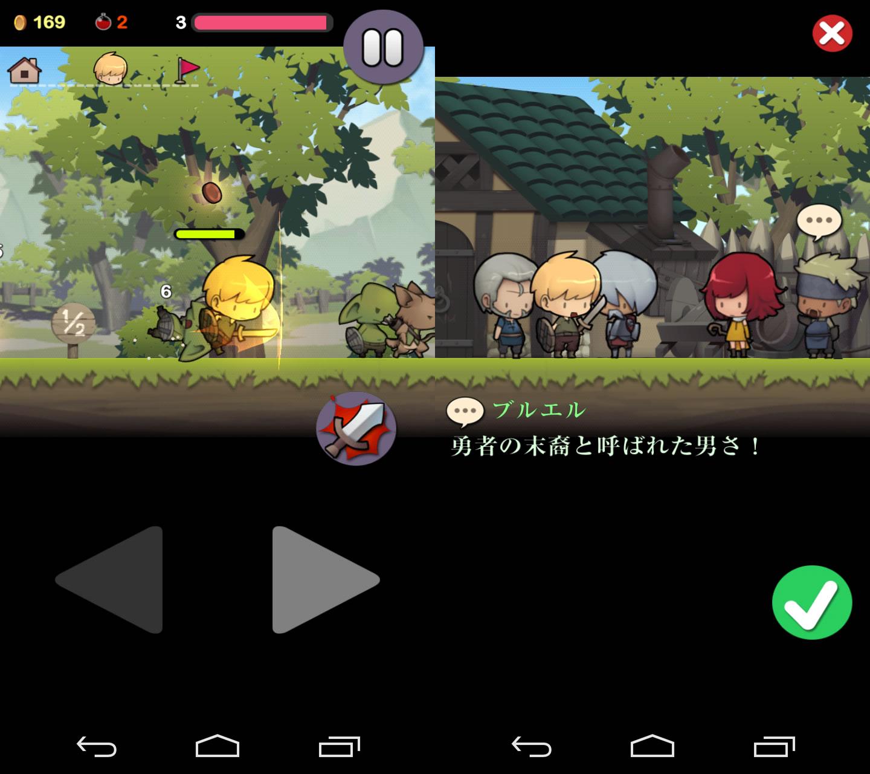ブレイブジョン androidアプリスクリーンショット1