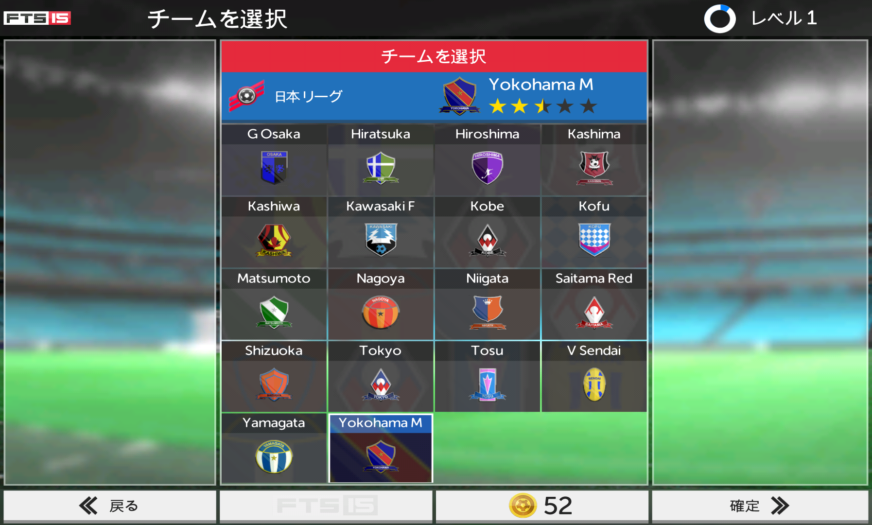 androidアプリ First Touch Soccer 2015攻略スクリーンショット1