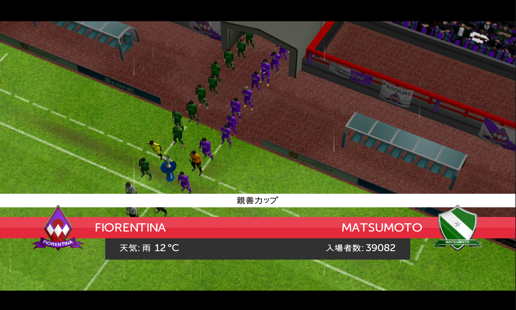 androidアプリ First Touch Soccer 2015攻略スクリーンショット7