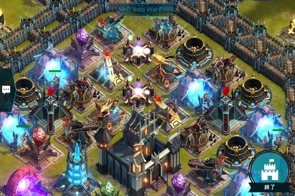 ライバル・キングダム − 混乱の時代 − androidアプリスクリーンショット1