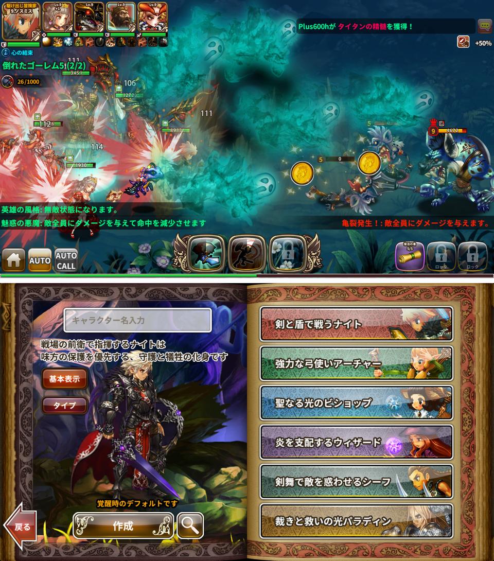 ドラゴンスラッシュ(ドラスラ) androidアプリスクリーンショット3