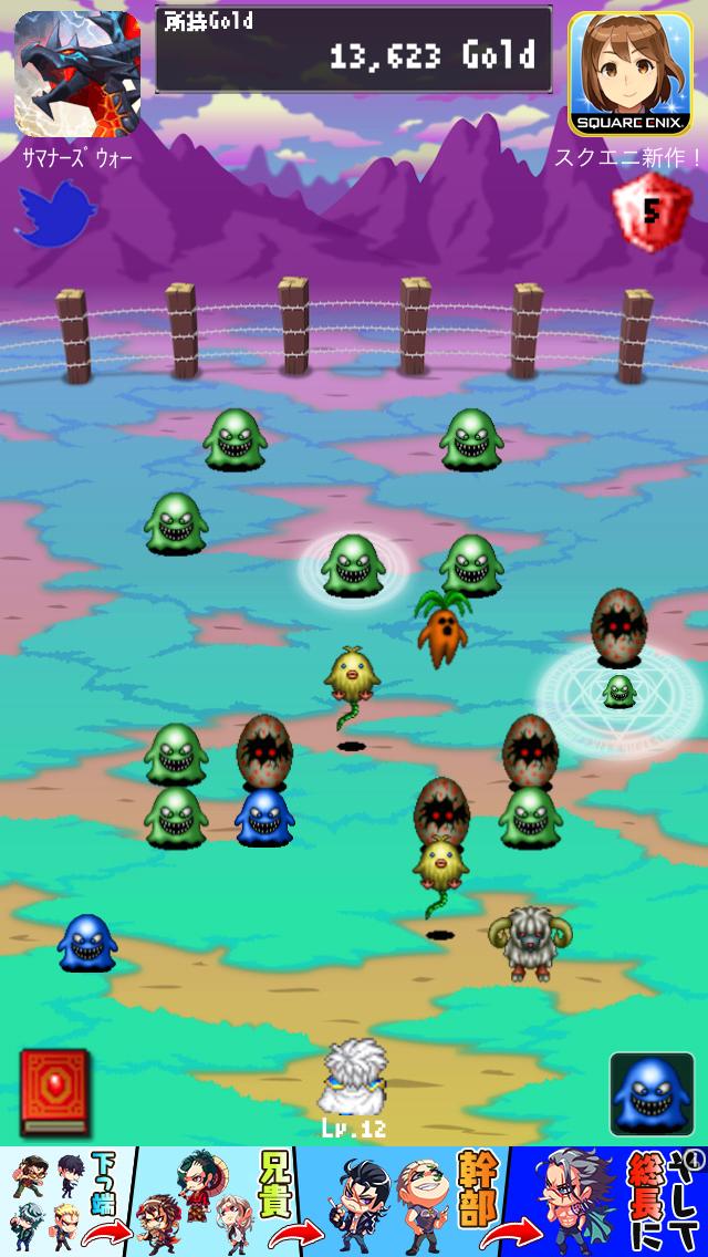 モンスター牧場 androidアプリスクリーンショット1