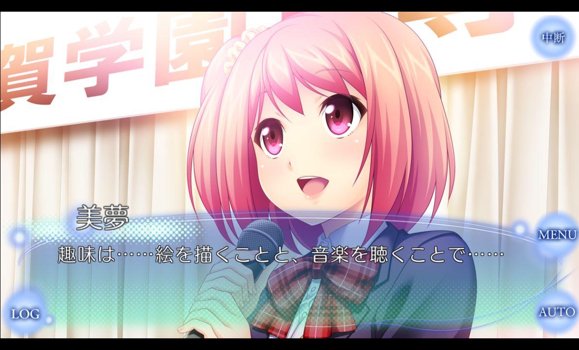 初恋の歌 androidアプリスクリーンショット1