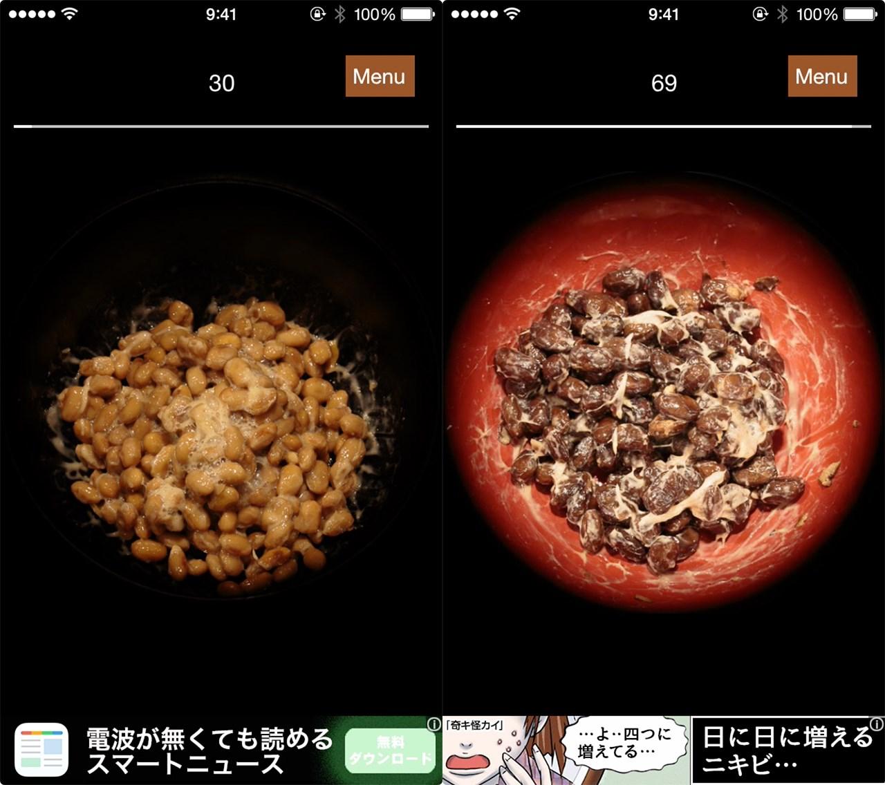 納豆混ぜマスター androidアプリスクリーンショット2