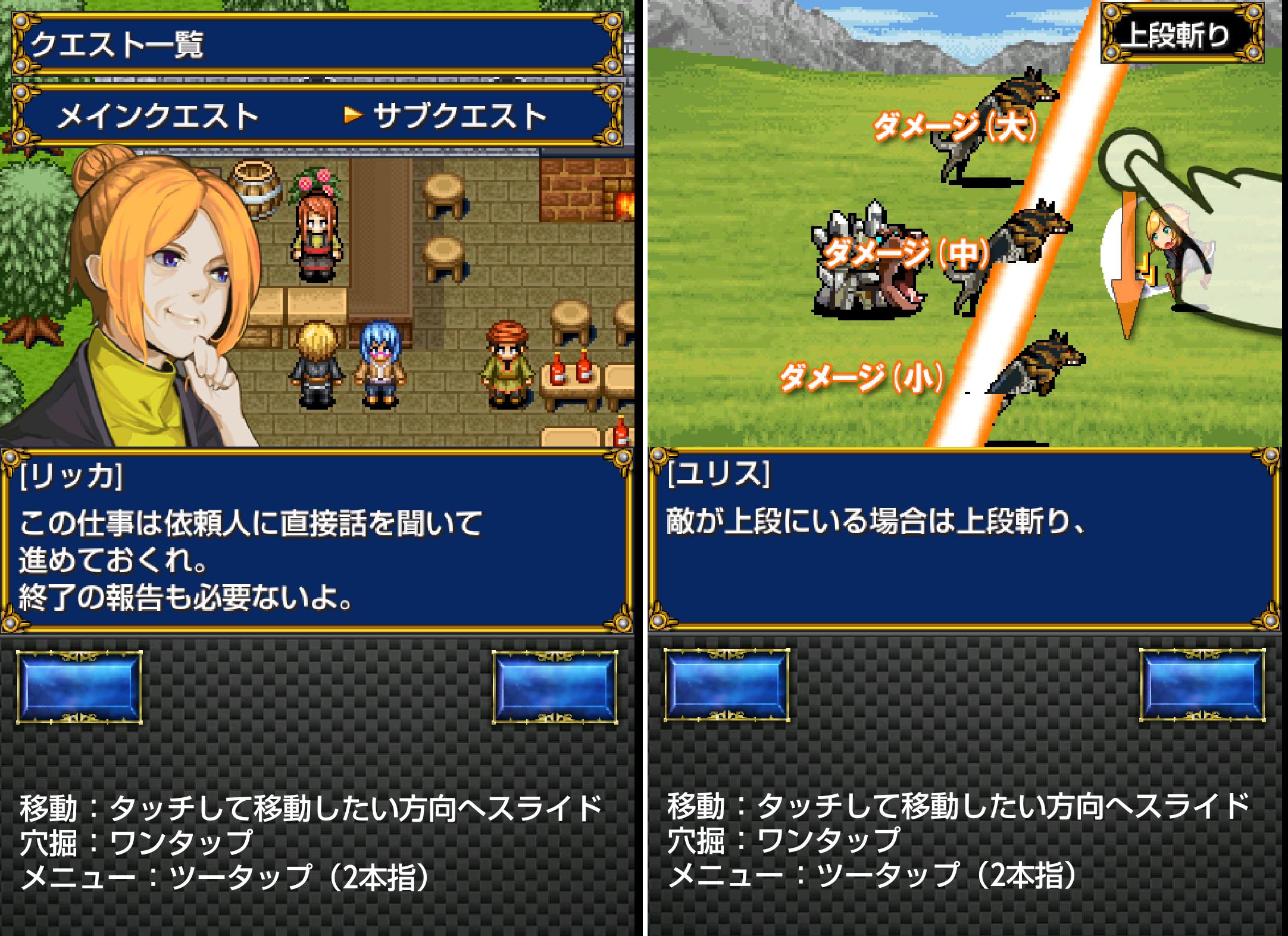 シェルタリング・クライ〜漸ノ篇〜 androidアプリスクリーンショット1