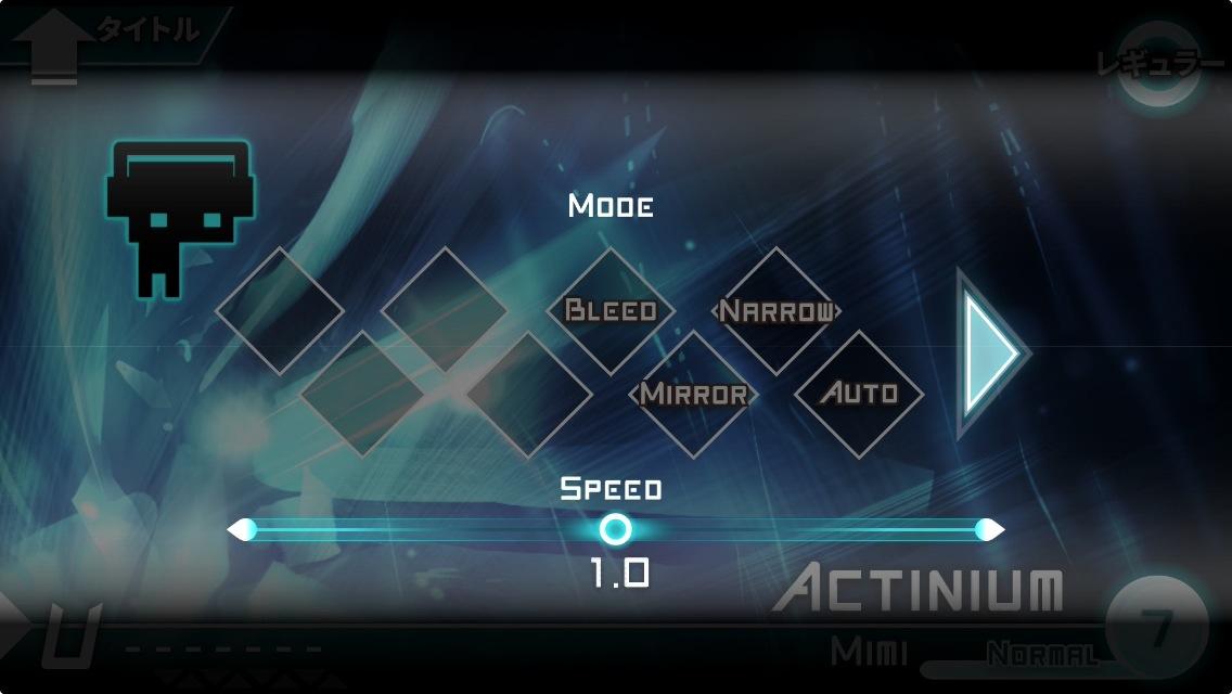 androidアプリ Dynamix攻略スクリーンショット2