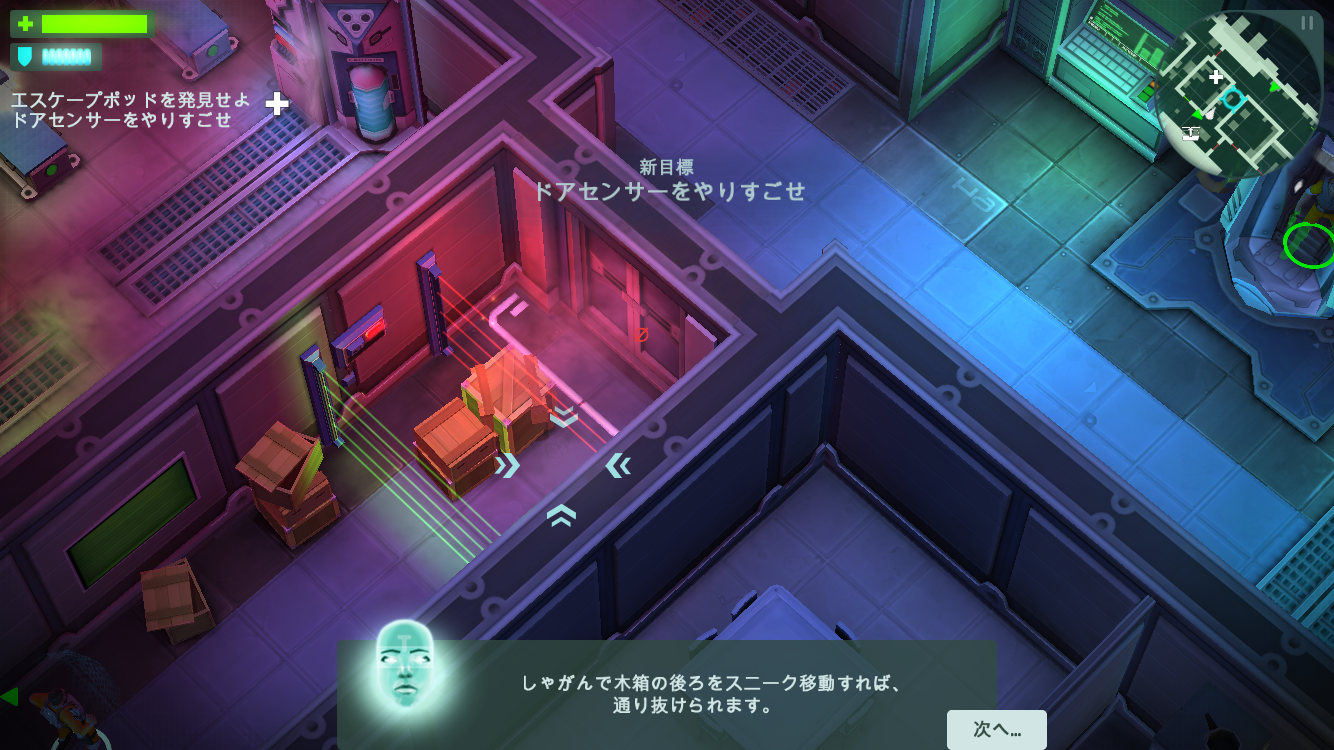 Space Marshals androidアプリスクリーンショット1