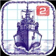 海戦ゲーム(バトルシップ)