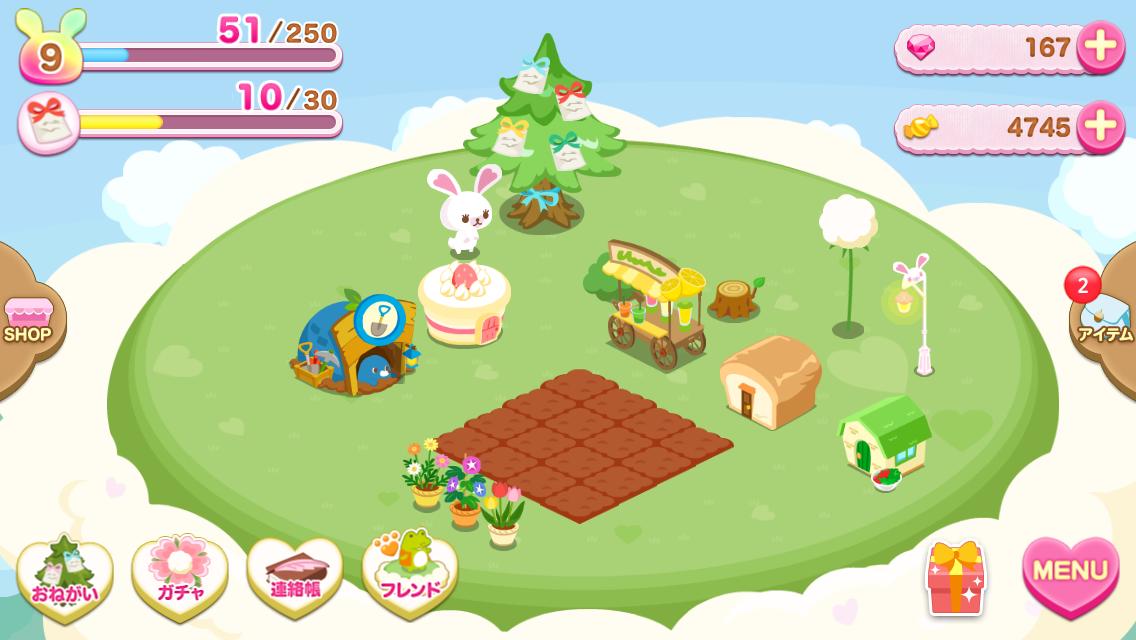 うさぎのモフィ〜そらとぶワタ農園のひみつ androidアプリスクリーンショット1
