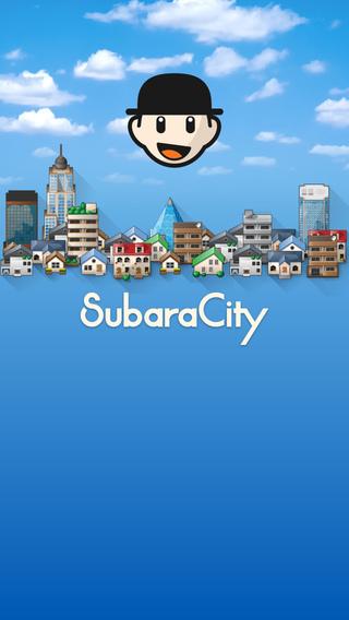 androidアプリ SubaraCity(スバラシティ)攻略スクリーンショット1