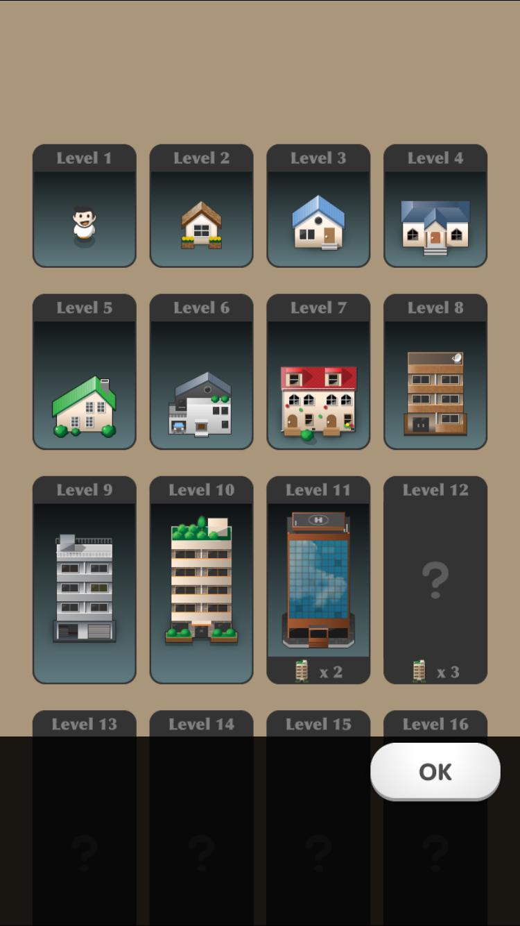 androidアプリ SubaraCity(スバラシティ)攻略スクリーンショット6