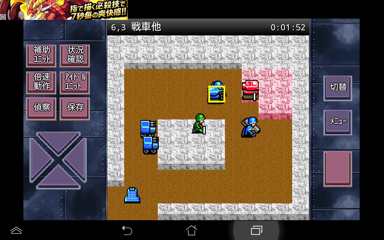 成金大救出 androidアプリスクリーンショット1