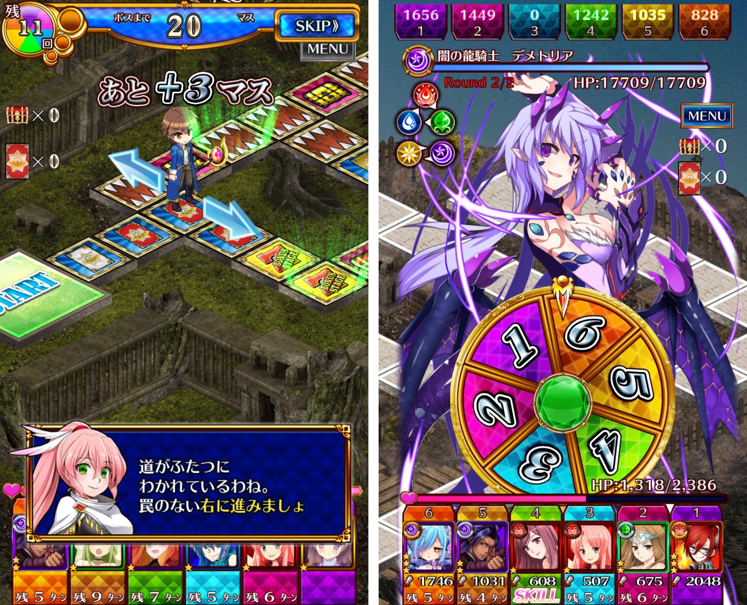 鍵と魔法とルーレット androidアプリスクリーンショット1