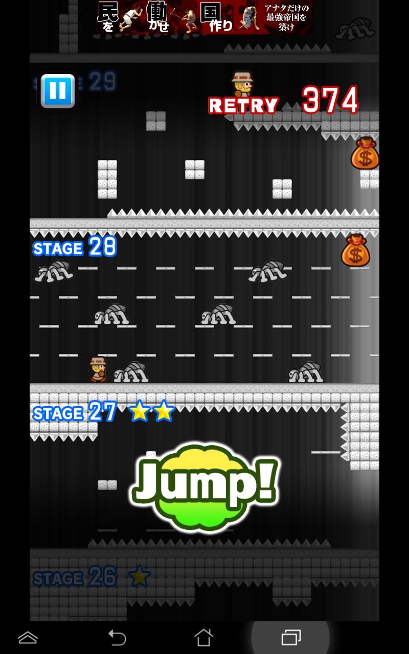 チャンピオンシップ・デッドエンド-DEAD END- androidアプリスクリーンショット1
