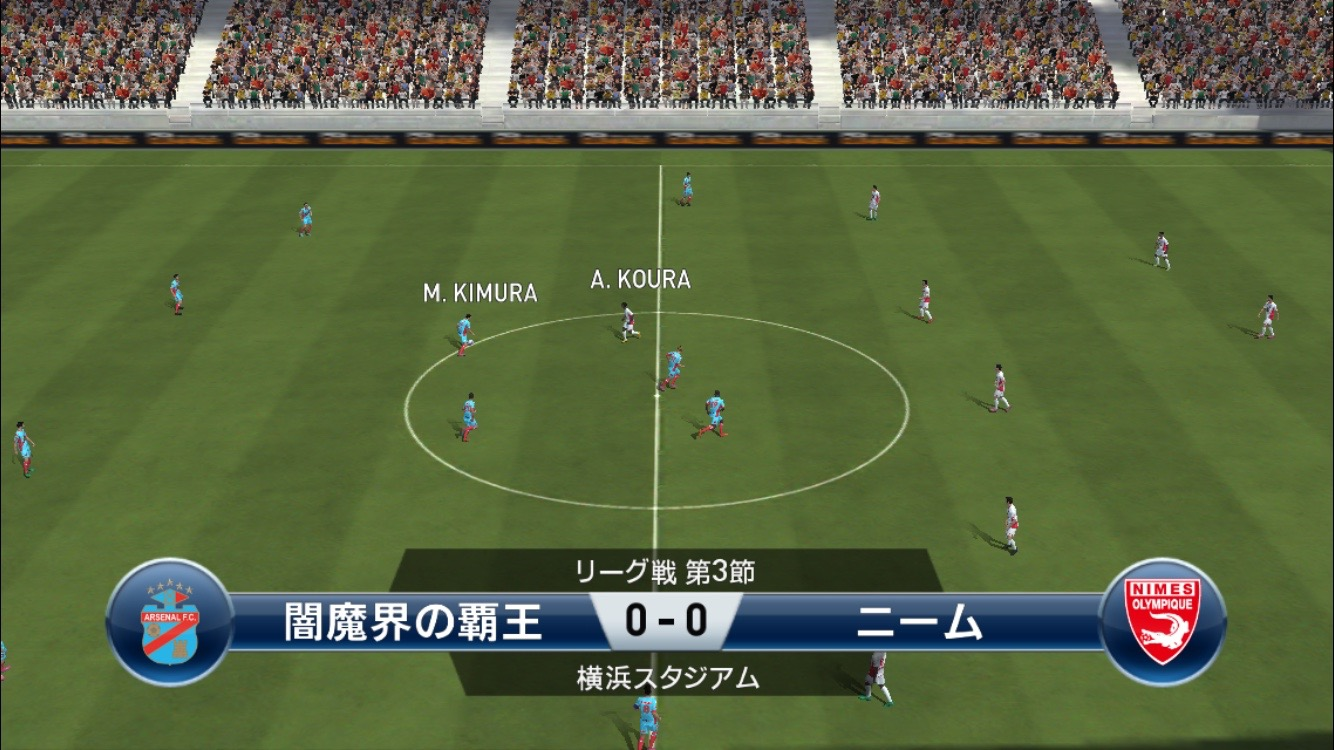 PES CLUB MANAGER androidアプリスクリーンショット1