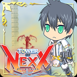 Tower of Nexx - タワー・オブ・ネックス