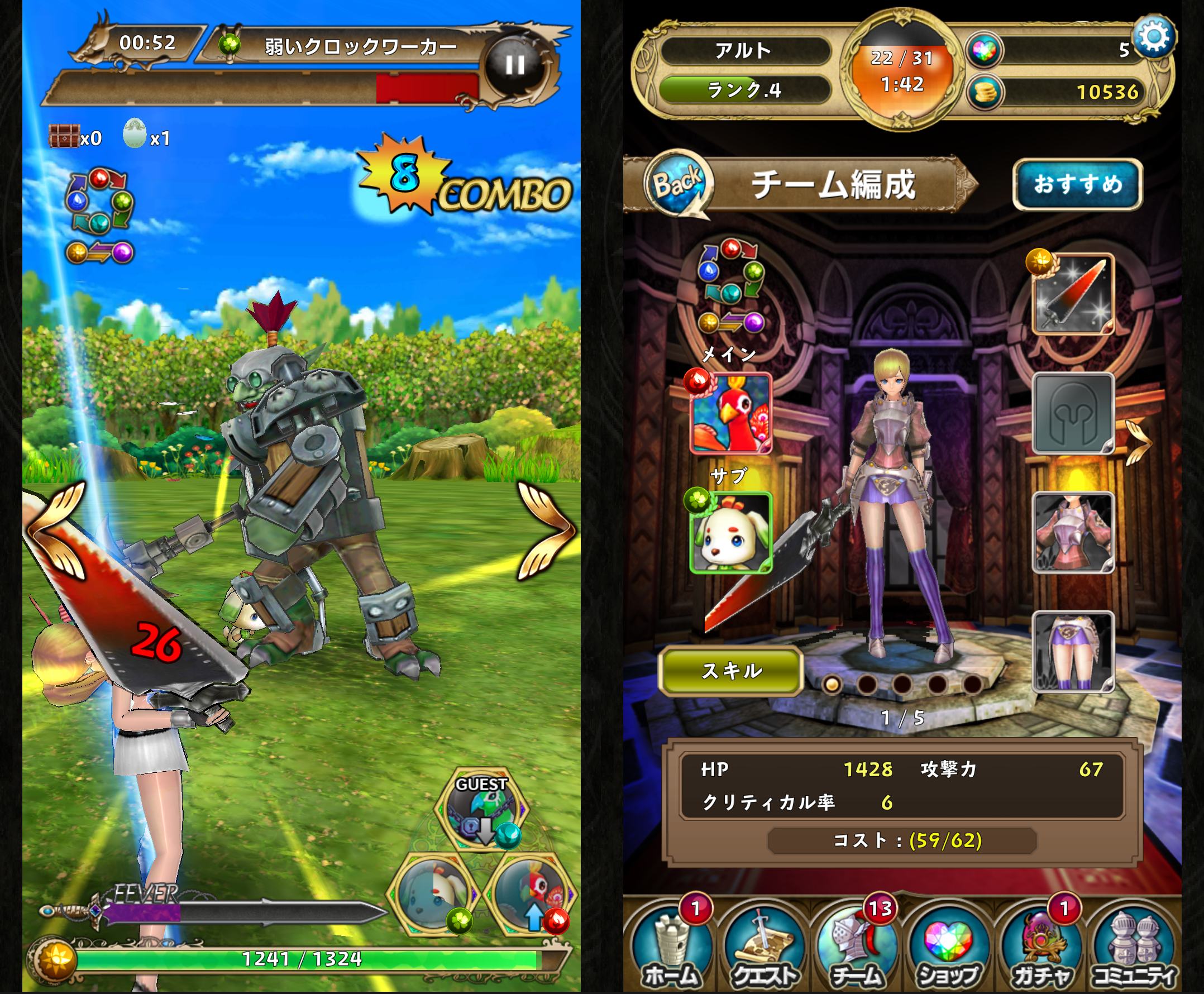 PRISM FANTASIA~精霊物語~ androidアプリスクリーンショット1