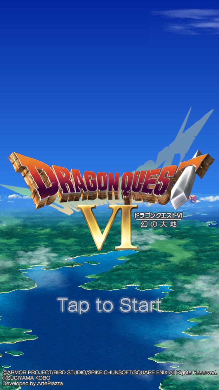 androidアプリ ドラゴンクエストVI 幻の大地攻略スクリーンショット1