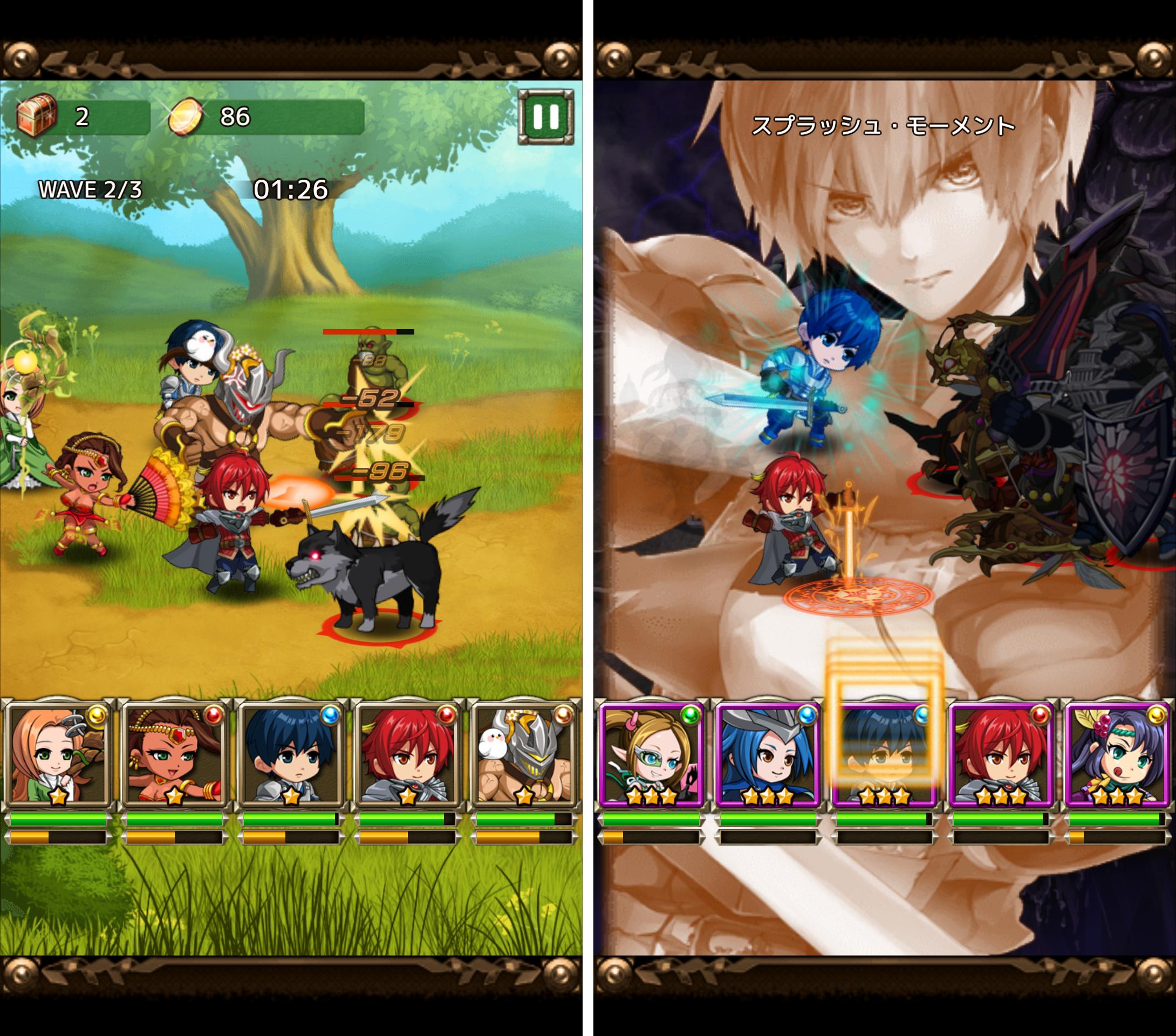 99ドラゴンズ androidアプリスクリーンショット1