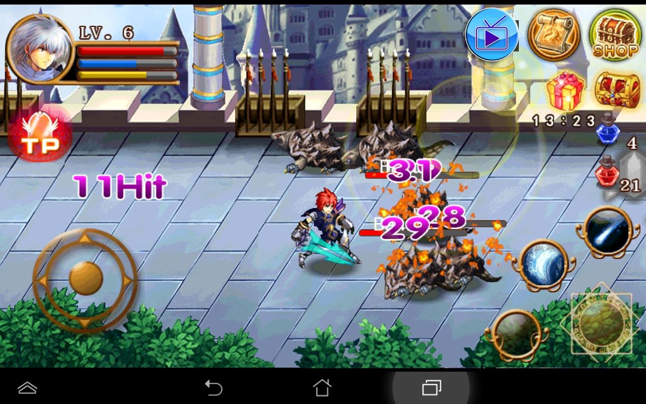 Dragon Drak Blazer androidアプリスクリーンショット1