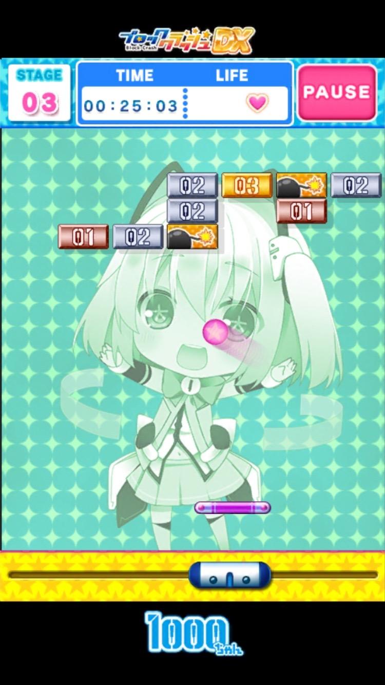 はわわっ!級 1000ちゃんのブロッククラッシュDX androidアプリスクリーンショット1