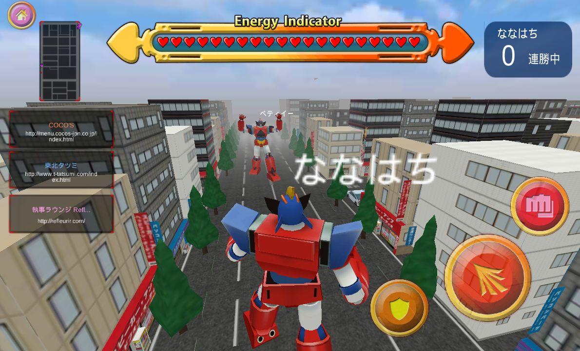 超合体魔術ロボ ギンガイザー バトルオンライン androidアプリスクリーンショット1