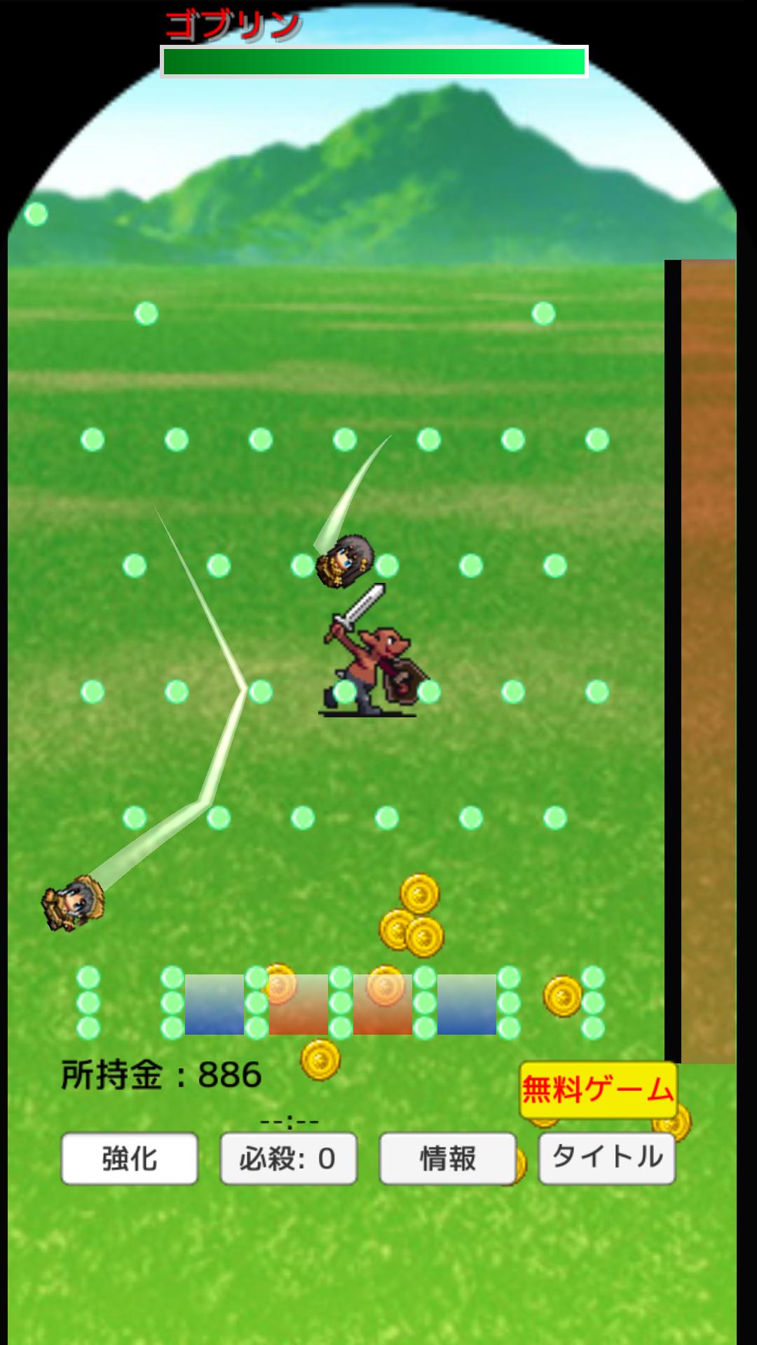 ピンボール勇者 androidアプリスクリーンショット1