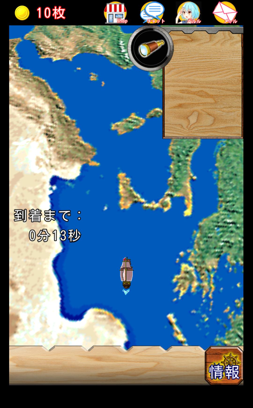 androidアプリ ネット航海時代攻略スクリーンショット7