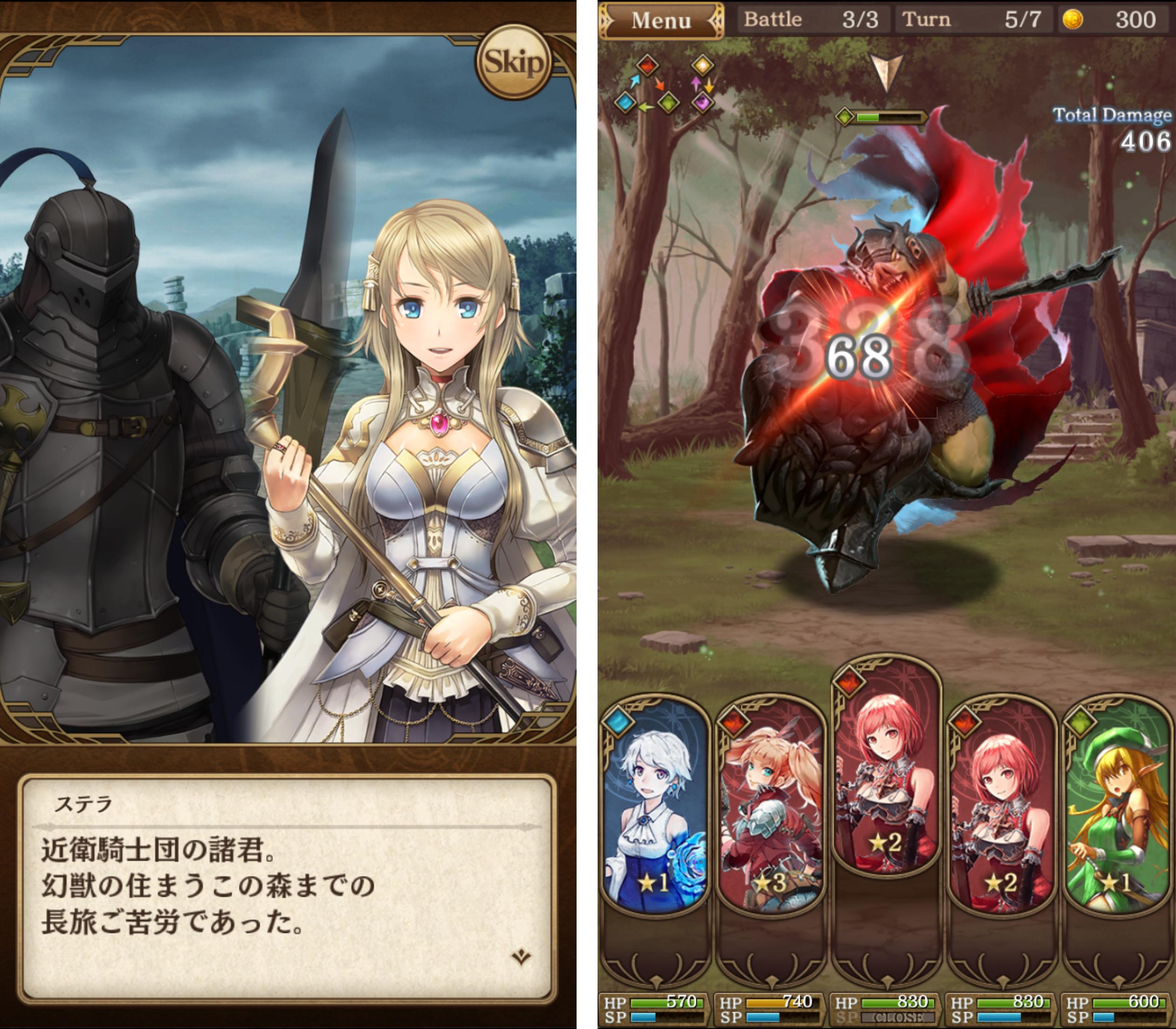 グランスフィア 宿命の王女と竜の騎士 androidアプリスクリーンショット1