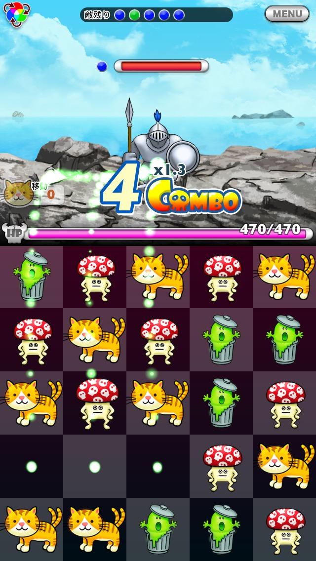 ネコと魔王のモンスター大作戦 androidアプリスクリーンショット1