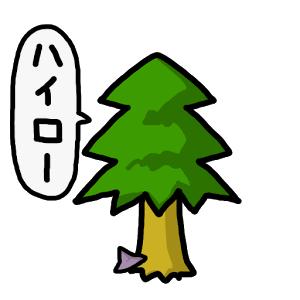 ハイロウの森
