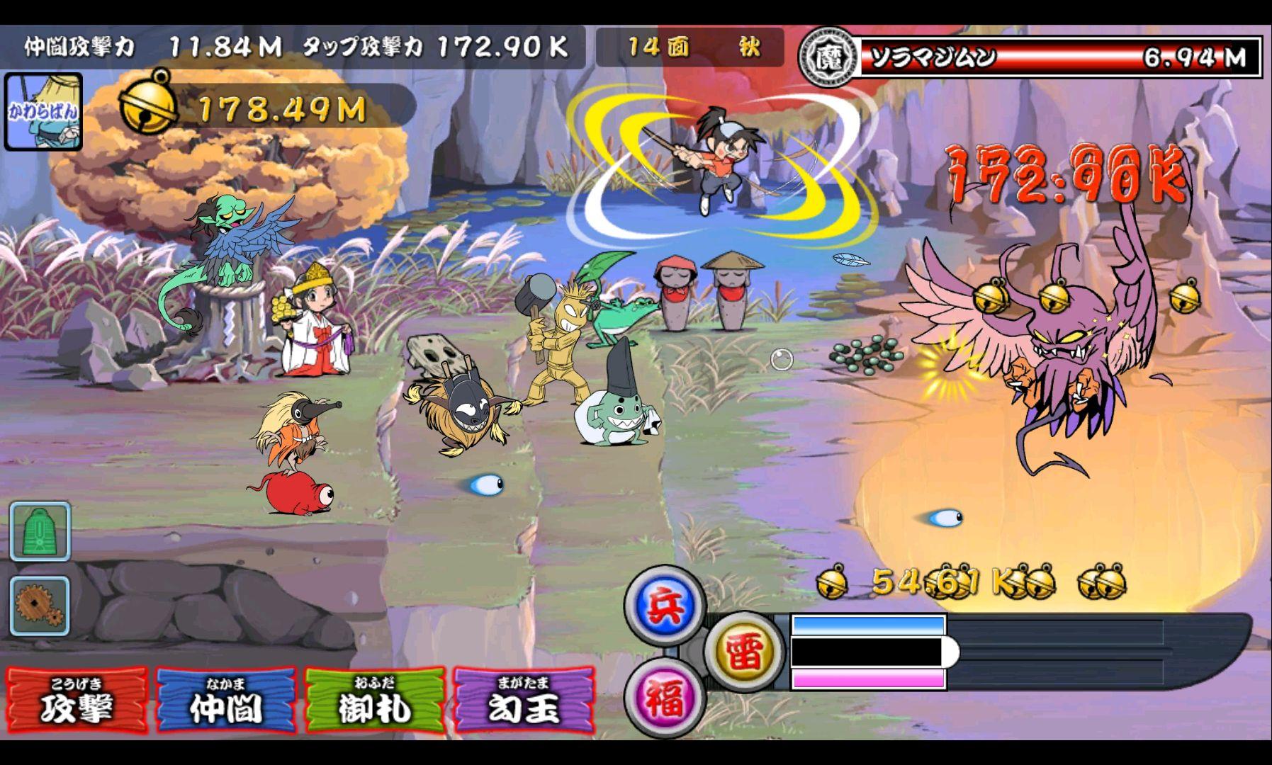 御伽合戦 OTOGI WAR androidアプリスクリーンショット1