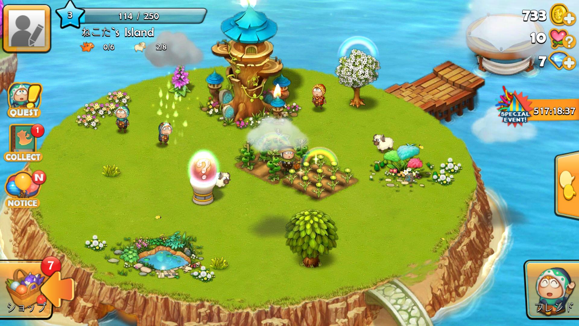ドラゴンの友達:緑の魔女 androidアプリスクリーンショット1