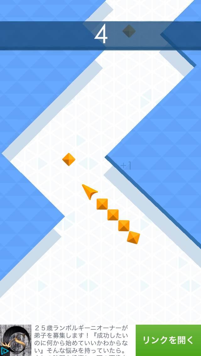 Arrow androidアプリスクリーンショット1